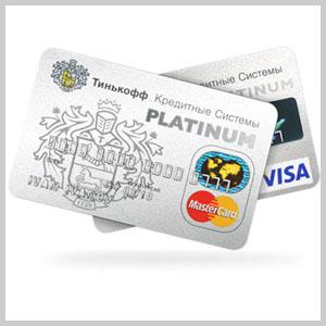 кредитную карту получить по почте с 19 лет